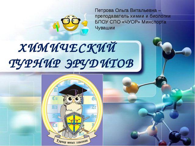 галогены Качественная реакция на бромид (йодид) ион – взаимодействие ее соли...