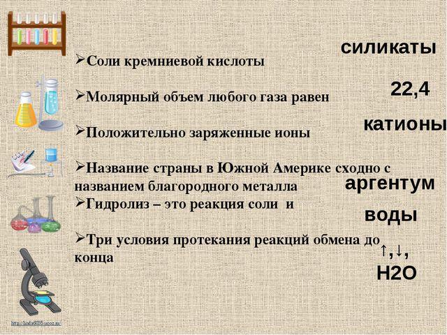 Практическая лаборатория 1 тур http://linda6035.ucoz.ru/