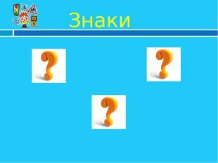 Вопрос Этот вид транспорта с педалями и рулём был сделан в России крепостным