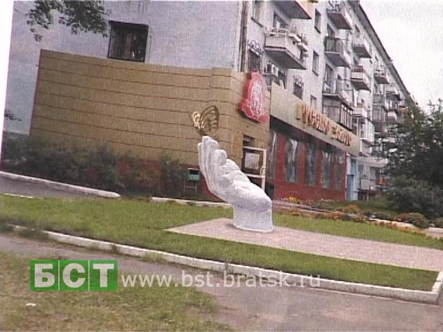 http://www.bstadmin.bst.bratsk.ru/images/news_photo/b_14489_13159959121.jpg