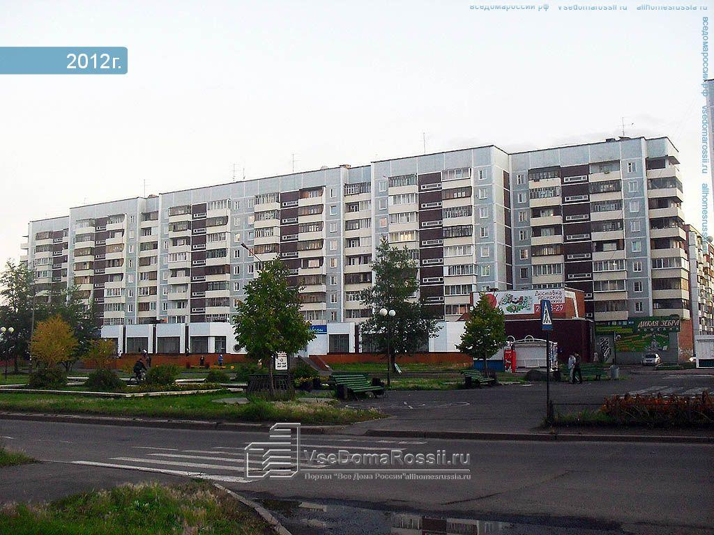 http://www.vsedomarossii.ru/photos/area_38/city_1854/street_10782/123015_3.jpg