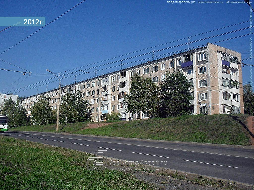 http://www.vsedomarossii.ru/photos/area_38/city_1854/street_9964/122974_4.jpg