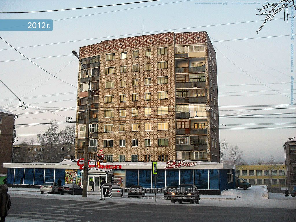 http://www.vsedomarossii.ru/photos/area_38/city_1854/street_9960/119793_2.jpg