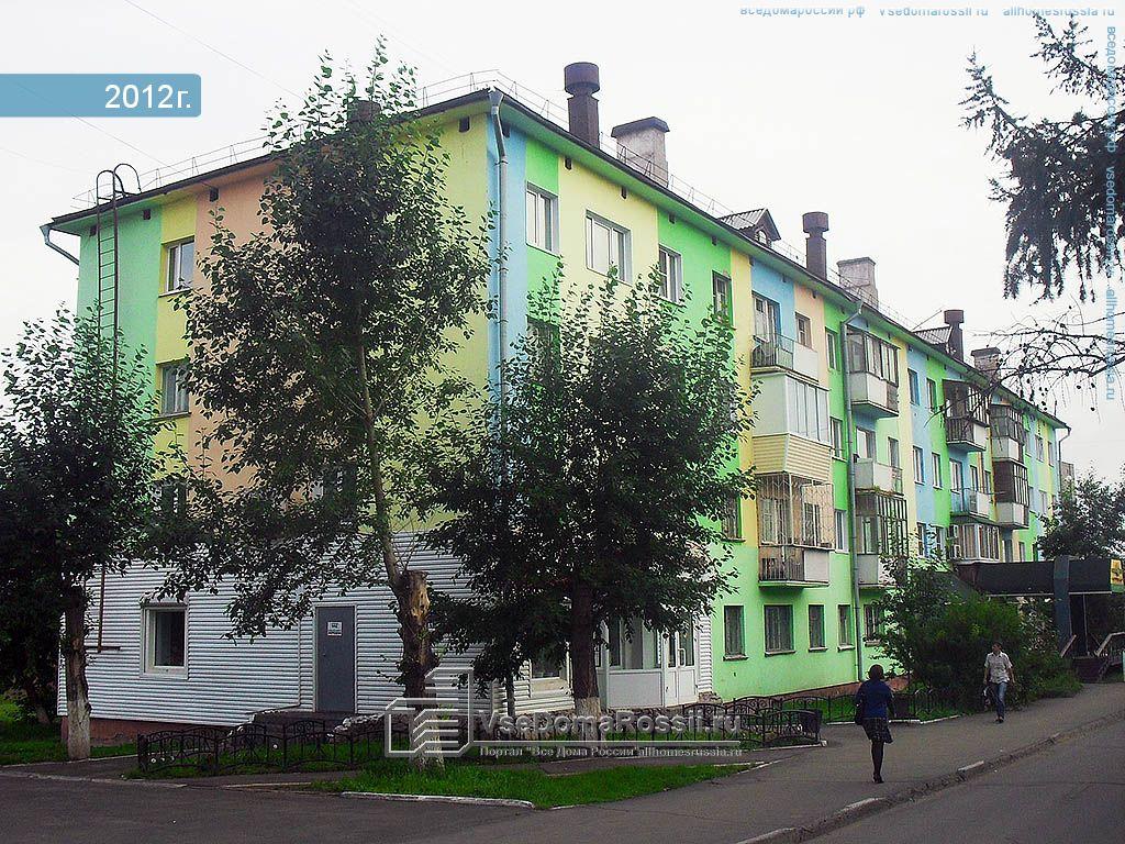 http://www.vsedomarossii.ru/photos/area_38/city_1854/street_9958/119714_4.jpg