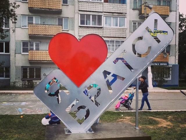 http://bratsk.rusplt.ru/netcat_files/news2/3228064582.jpg