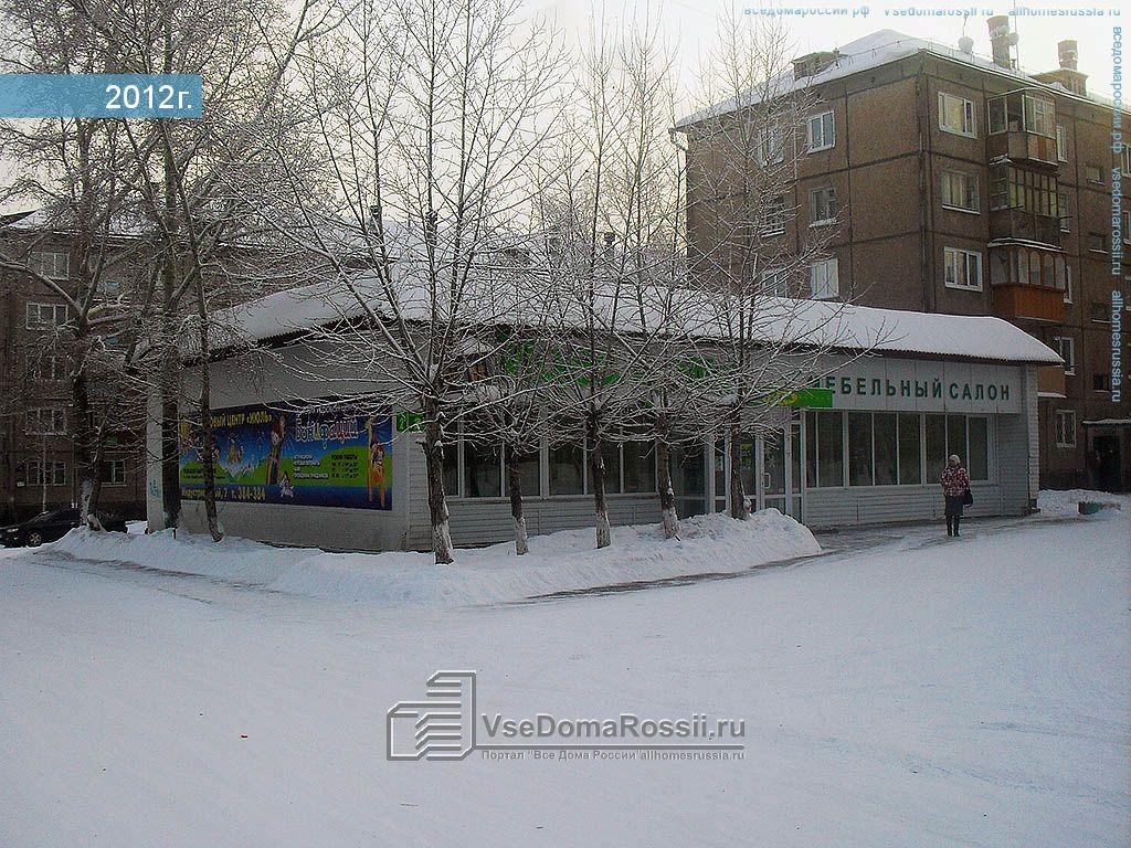http://www.vsedomarossii.ru/photos/area_38/city_1854/street_10501/119558_1.jpg