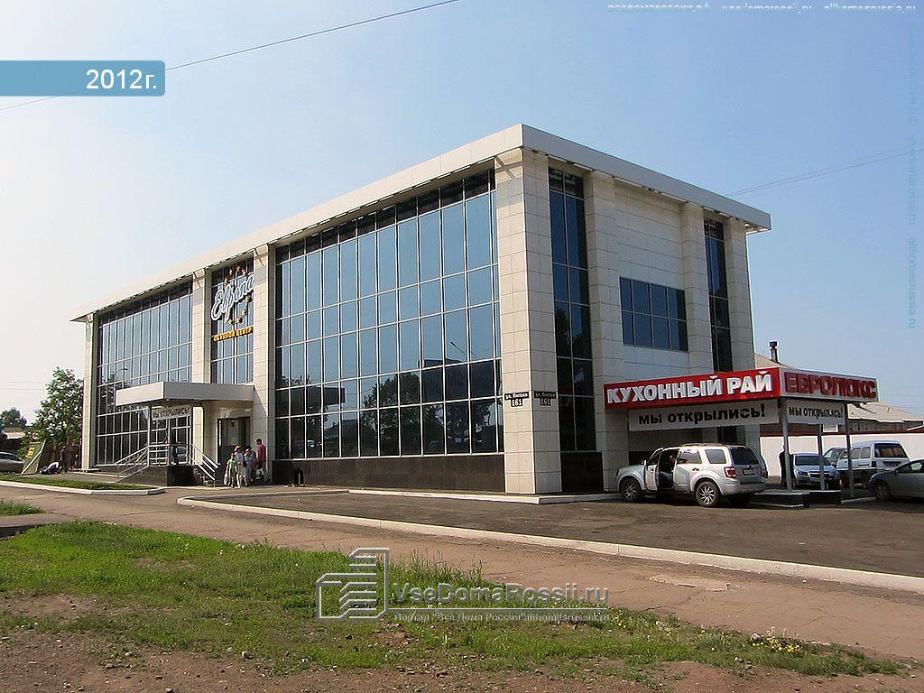 http://www.vsedomarossii.ru/photos/area_38/city_1854/street_9969/112485_2.jpg