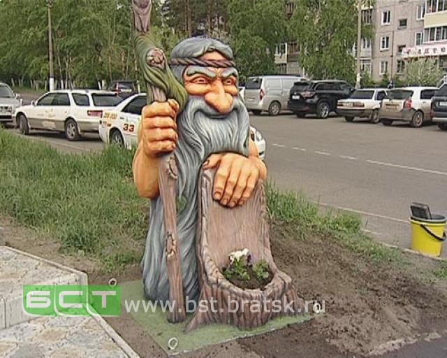 http://www.bstadmin.bst.bratsk.ru/images/news_img/b_2015-06-08_14337602209.jpg