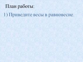 hello_html_47e1f738.png