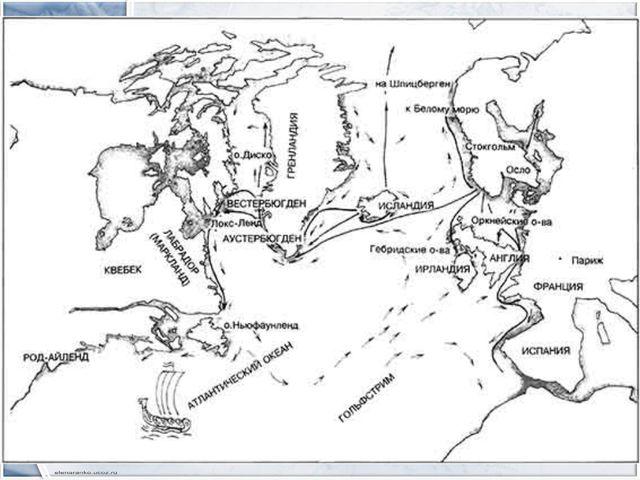 VIII-XI вв. Скандинавские норманны; Открыли и заселили Исландию; Достигли поб...