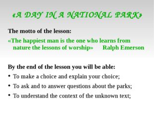 «A DAY IN A NATIONAL PARK» The motto of the lesson: «The happiest man is the