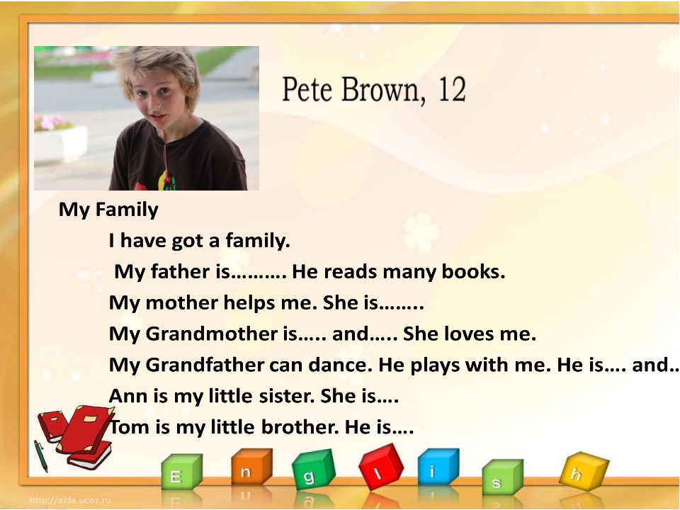 Pete Brown, 12