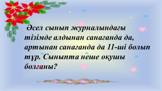 hello_html_4dd8eb31.png