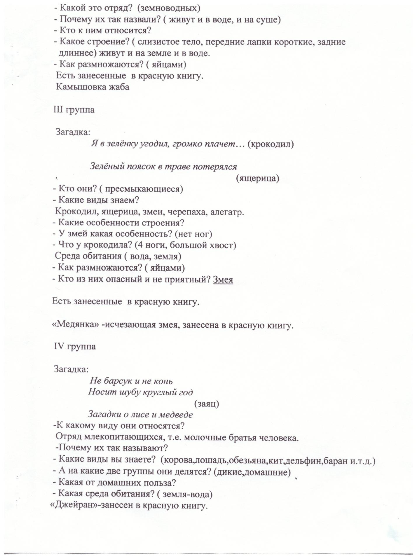 hello_html_m7a3234ae.jpg