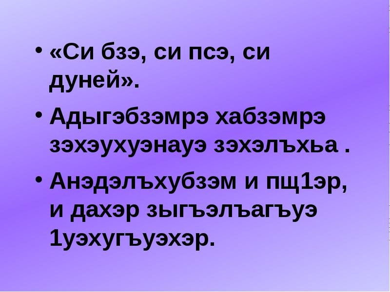 http://dok.opredelim.com/pars_docs/refs/6/5642/img1.jpg