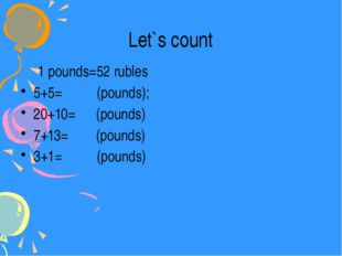 Let`s count 1 pounds=52 rubles 5+5= (pounds); 20+10= (pounds) 7+13= (pounds)