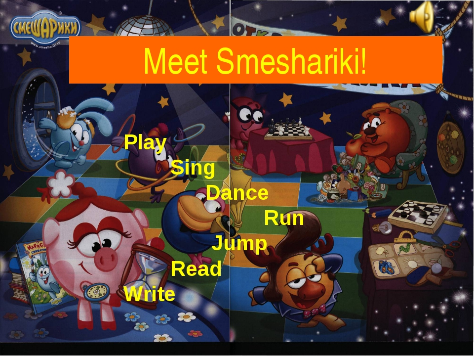 Meet Smeshariki! Play Sing Dance Run Jump Read Write