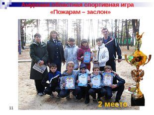Кружок «Юные инспектора движения» Ежегодно команда школы становится призёром
