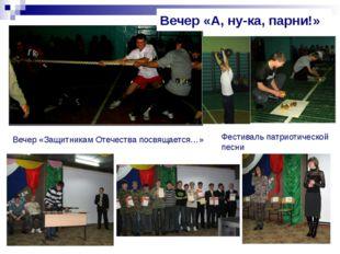 Ежегодно учащиеся становятся победителями и призёрами олимпиад по ОБЖ различ