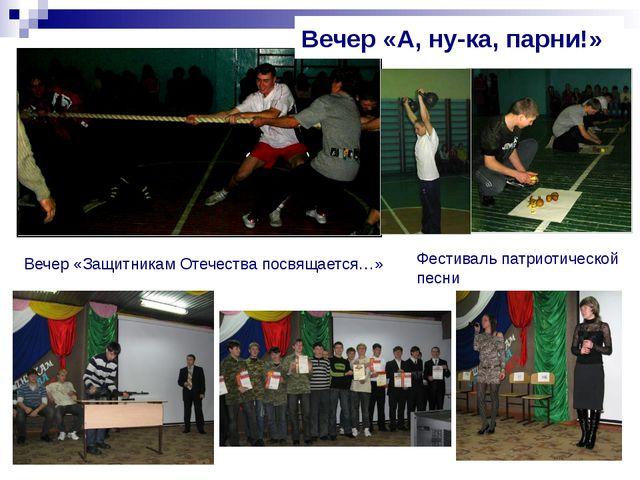 Ежегодно учащиеся становятся победителями и призёрами олимпиад по ОБЖ различ...