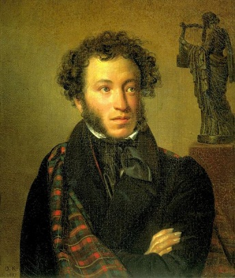 File:Kiprensky Pushkin.jpg
