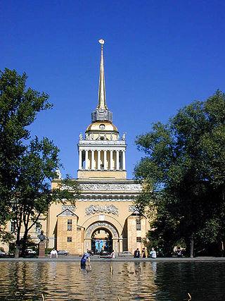 http://www.gopiter.ru/assets/images/000/320px-Admiralty%5b1%5d.jpg