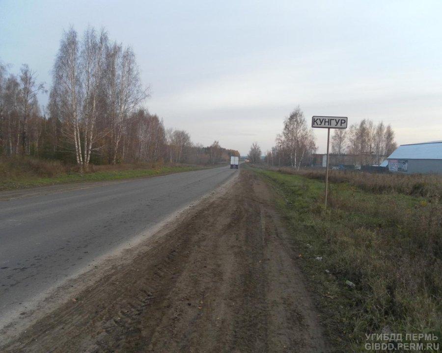 D:\Влада Шайхилисламова\1350272542_kungur-4_500.jpg