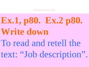 Giving home task   Ex.1, p80. Ex.2 p80. Write down To read and retell the tex