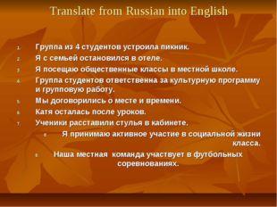 Translate from Russian into English Группа из 4 студентов устроила пикник. Я
