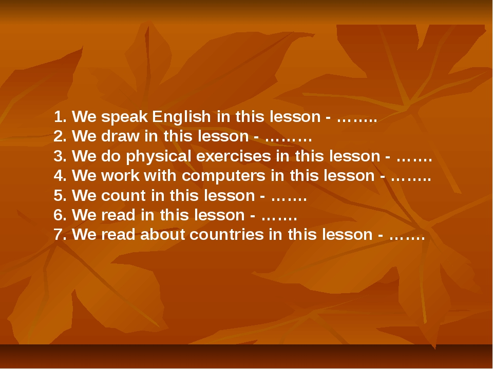 We speak English in this lesson - …….. We draw in this lesson - ……… We do phy...
