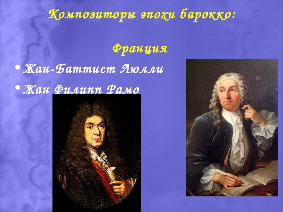 baroque composers The baroque era dates roughly from 1600 to 1750 some examples of baroque composers/performers: monteverdi, bach, purcell, handel, and corelli the classical era dates roughly from the mid-1700s to the mid-1800s some classical composers: mozart, haydn, and (through much but not all of his career) beethoven.