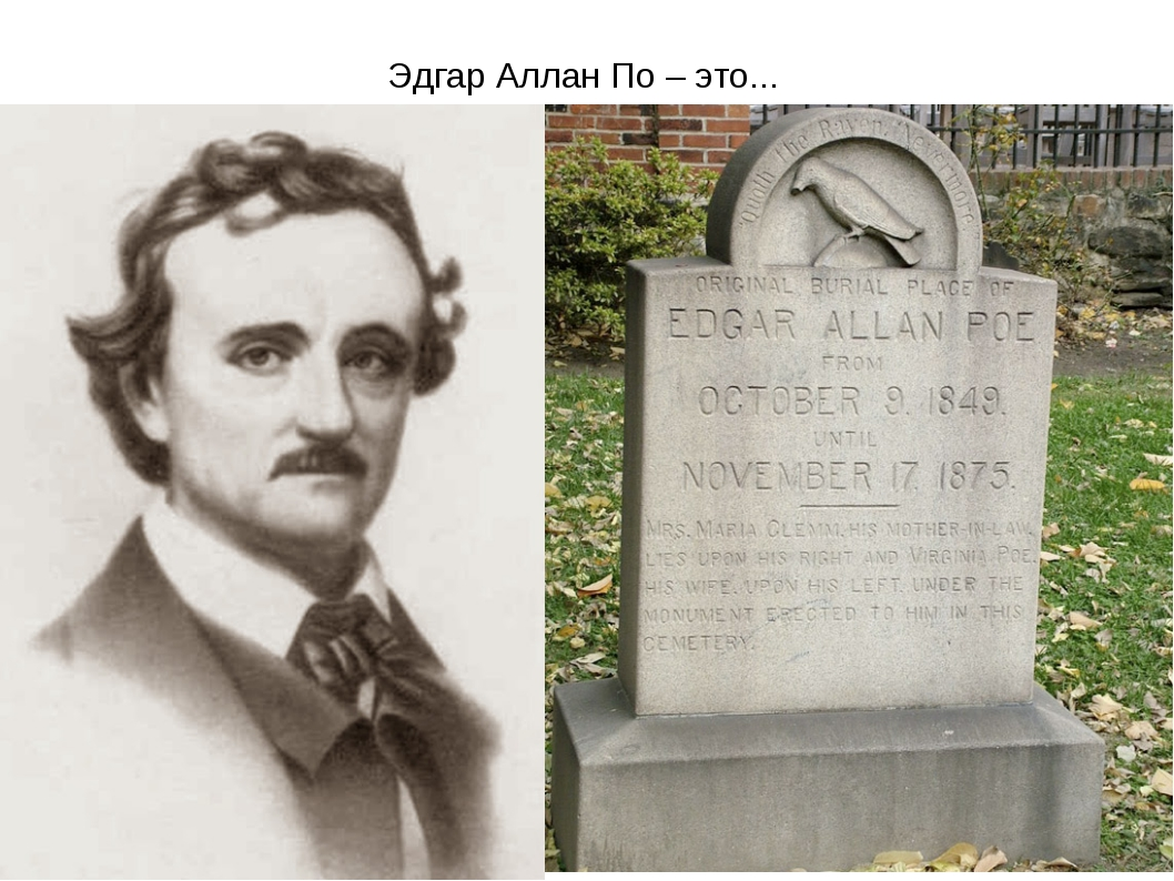 a discussion of the criticism on edgar allan poes literary style