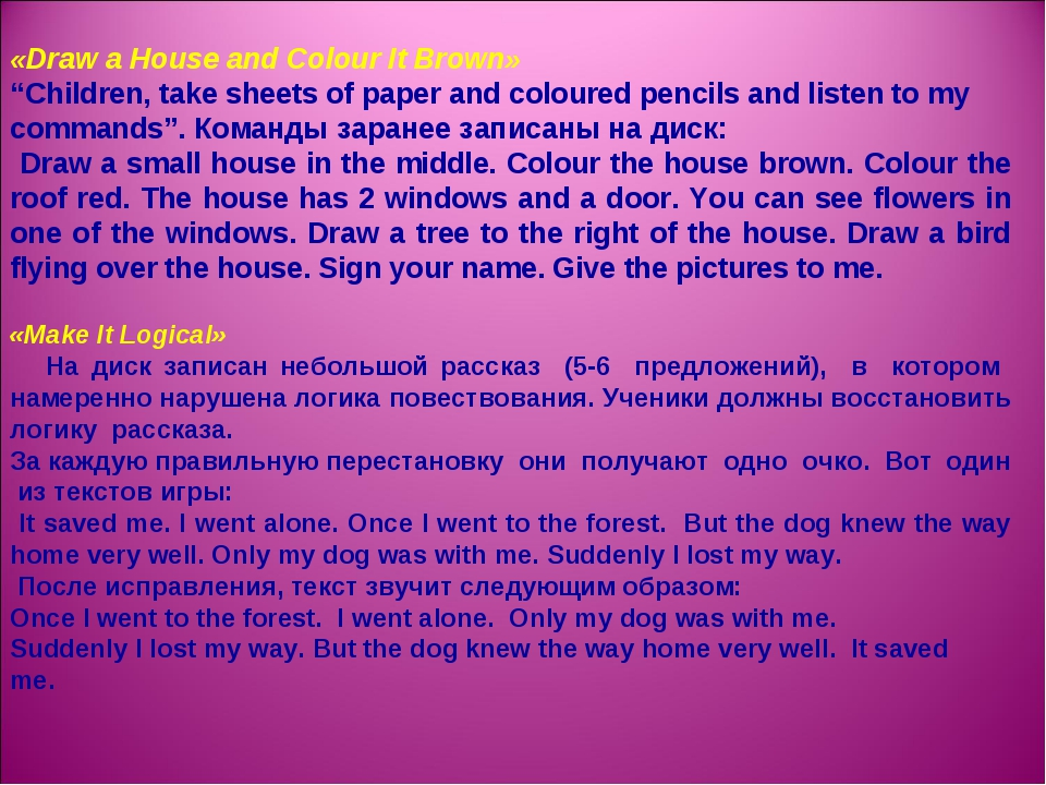 """«Draw a House and Colour It Brown» """"Children, take sheets of paper and colour..."""