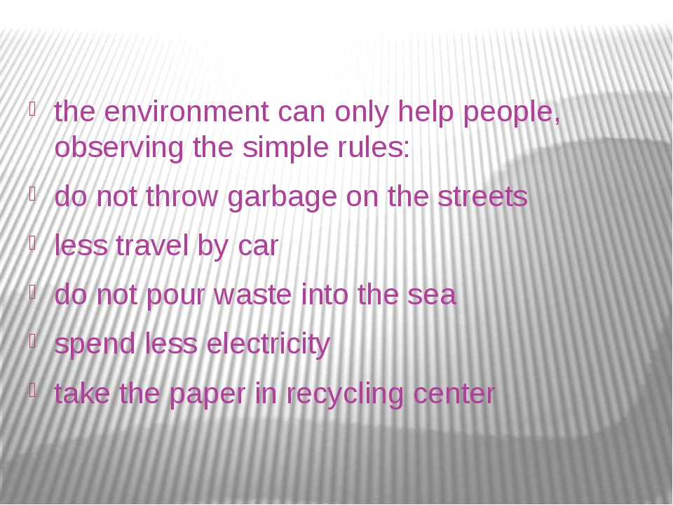 the environment can only help people, observing the simple rules: do not thr...