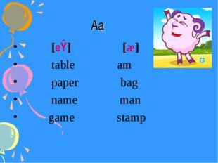 Aa [eɪ] [æ] table am paper bag name man game stamp