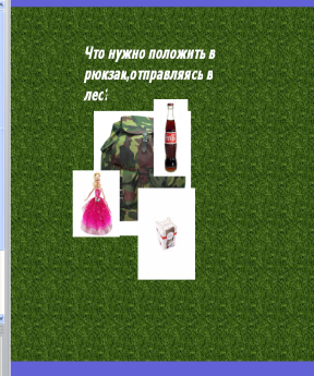hello_html_m5c606ed1.png