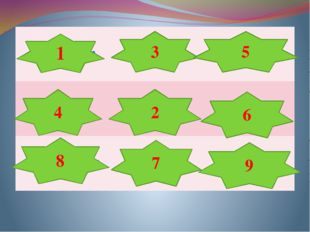 1 3 5 2 4 6 8 7 9 Translator Muchor Many Do the Sums Guess the Figures Give a