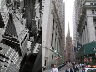 Американская Фондовая биржа Если уж говорить о знаменитых улицах Нью-Йорка, т