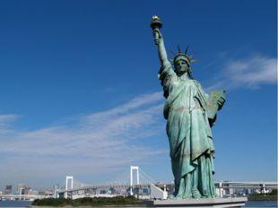 Статуя Свободы Пожалуй, главный символ Нью-Йорка ивсех Соединенных Штатов—