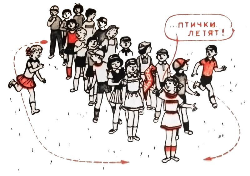 http://u-detstvo.ru/run/img/gorelki.jpg