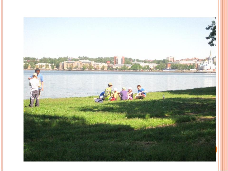 На берегу Воткинского пруда