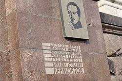 https://upload.wikimedia.org/wikipedia/ru/thumb/f/f4/VysKV-5.jpg/250px-VysKV-5.jpg