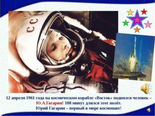 Космонавт Алексей Леонов в специальном скафандре впервые вышел из корабля в к