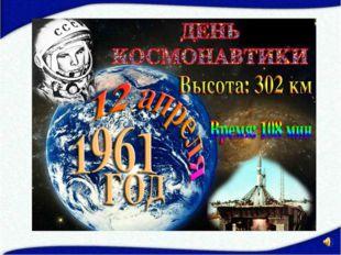 Светлана Савицкая – первая женщина, которая вышла в открытый космос. Участвов