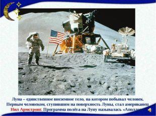 За действиями космонавтов наблюдают специалисты, сидящие за пультами в Центре