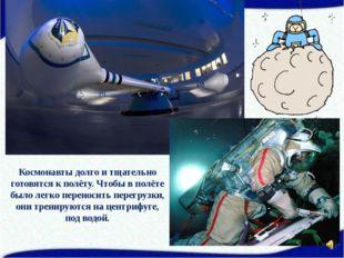 Этот герой мультфильма свой первый полёт совершил на воздушном шаре. Пятачок