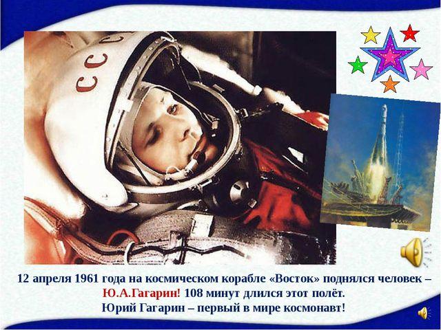 Космонавт Алексей Леонов в специальном скафандре впервые вышел из корабля в к...