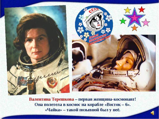 На Луну были отправлены два радиоуправляемых самоходных аппарата «Луна-1», «Л...