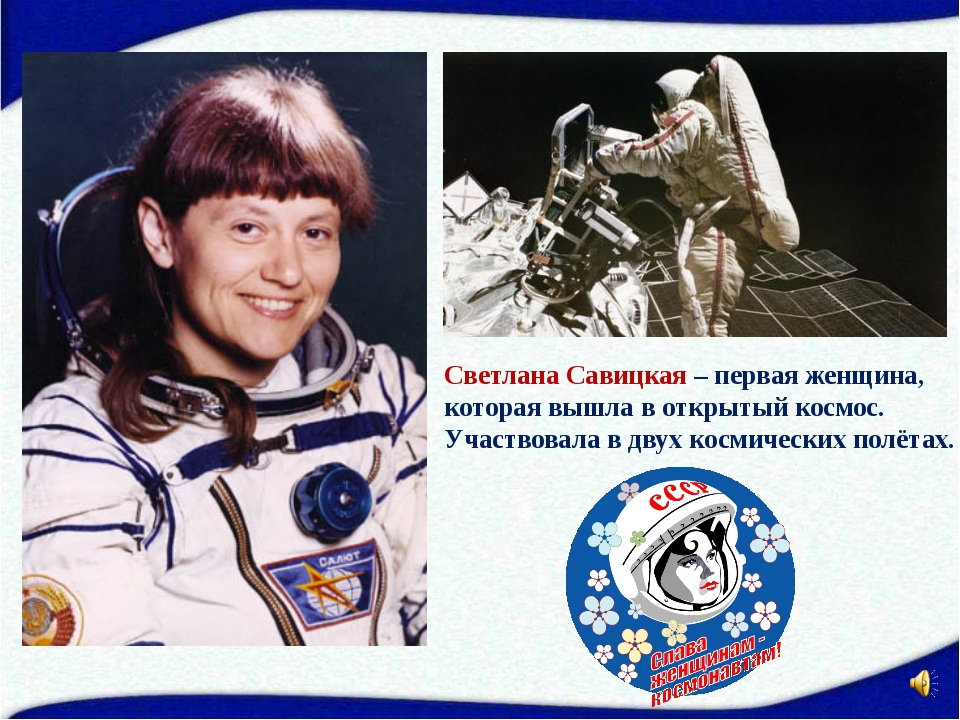 В настоящее время проводится много работ в космосе совместно с другими страна...
