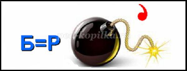 http://ped-kopilka.ru/upload/blogs/31374_fd330577331222dcaf2fa6c2382f8125.png.jpg